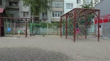 parc de joaca ioana