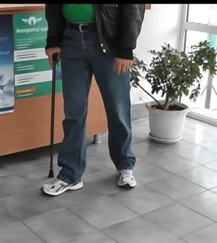 comisie pers cu handicap